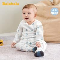 【迪士尼IP款】巴拉巴拉婴儿保暖衣春秋儿童内衣套装宝宝秋衣秋裤