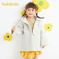 【3件5折价:150】巴拉巴童装女童外套儿童棒球服秋冬小童宝宝外衣