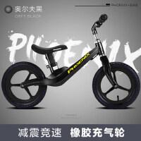 凤凰儿童平衡车宝宝双轮滑步车无脚踏自行车小孩1-2-3-6岁溜溜车