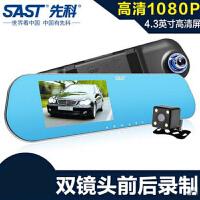 先科K8行车记录仪双镜头后视镜 高清1080P前后录 像倒车影像
