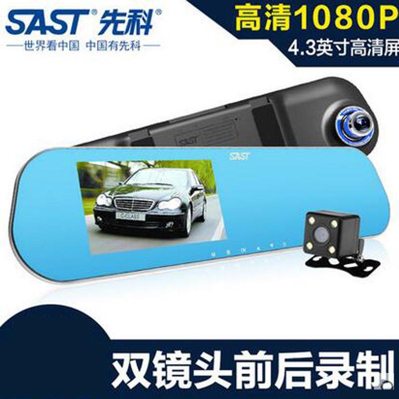 先科K8行车记录仪双镜头后视镜 高清1080P前后录 像倒车影像双镜头录制 倒车影像 超薄机身 停车监控