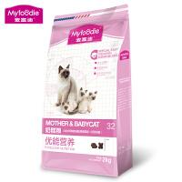 麦富迪优能奶糕猫粮2kg1-4月幼猫专用怀孕哺乳期离乳期母猫天然粮