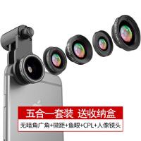 Liweek 手机镜头 广角 微距 鱼眼 CPL 人像 五合一套装 无暗角 无畸变 苹果 iphone6 6plus 荣耀 华为 小米 三星 手  机 通用 拍照单反外置摄像头高清镜头