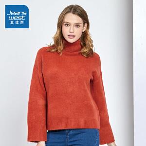 [尾品汇:129.9元,17日10点-22日10点]真维斯女装 2019春装新款 时尚高领长袖毛针织衫