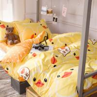 君别春季四件套简约床品套件学生宿舍被子单人床上三件套1米5被套床单 明黄色 黄鸭子