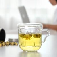 办公室平盖大耳朵杯350ml 手工耐热玻璃三件过滤花茶杯玻璃茶杯带盖办公家用水杯过滤