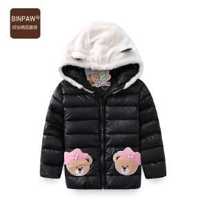【3件3折 到手价:51元】 女童棉衣外套冬装 2017新款百搭多色连帽儿童棉袄 女宝宝中童棉服