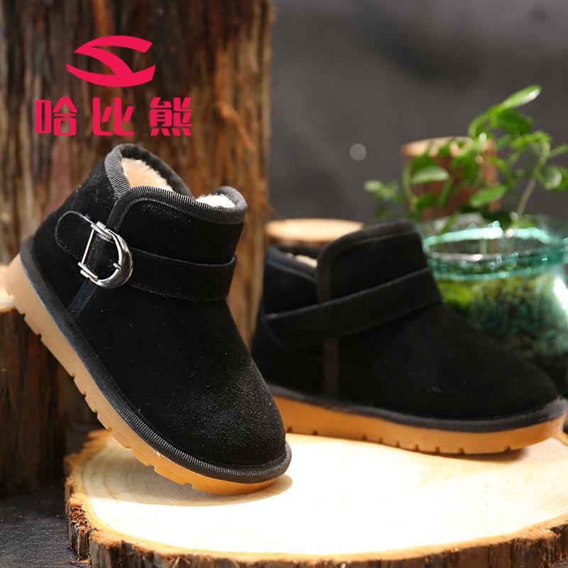 哈比熊儿童雪地靴女童短靴子冬季保暖棉靴男女童棉鞋