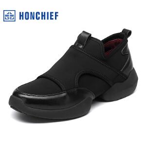 HONCHIE 红蜻蜓旗下 春秋新款正品男士运动休闲鞋真皮韩版男鞋