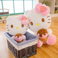 冰激凌猫咪毛绒玩具公仔 叮当猫可爱枕头儿童 布娃娃生日礼物女孩