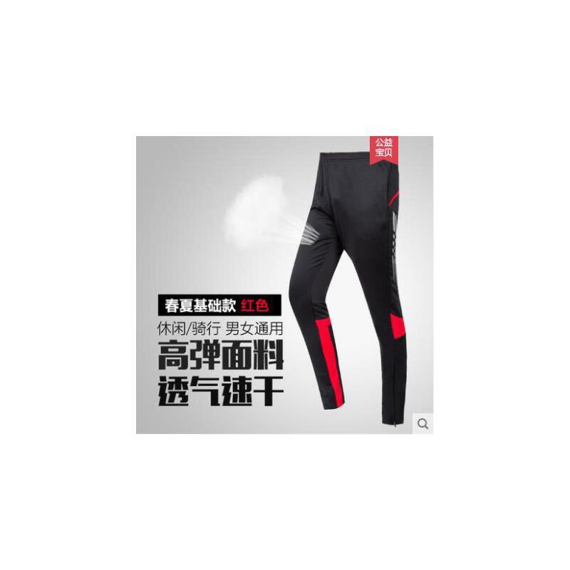 山地车运动休闲骑行裤男自行车速干骑行服骑行长裤
