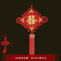中国结喜字大号小号双喜家居客厅挂件结婚 婚庆装饰大号福字装饰