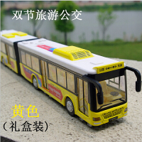 合金语音双节巴士 加长公交车模型 大号玩具车模儿童礼物盒装