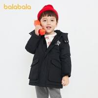 【3件4折:191.2】巴拉巴拉�和�羽�q服男童冬�b外套2020新款����童�b�B帽可拆中�L款