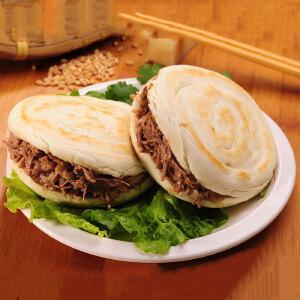 【镇安馆】杂八得腊汁肉夹馍饼味浓醇香西安特产小吃真空包装150克*5包邮