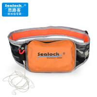 新款户外腰包手机包旅行腰包运动跑步腰包户外防水包