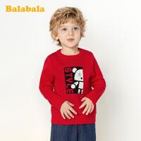 【5折价:94.95】巴拉巴拉男童毛衣儿童打底衫宝宝春装2020春装新款纯棉红色针织衫