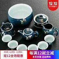 景德镇茶具 整套家用简约陶瓷青花景德镇功夫茶具套装霁蓝釉茶壶茶杯盖碗
