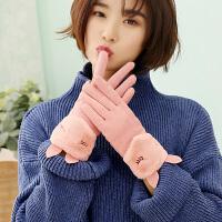 手套女冬季加绒加厚保暖户外骑车手套冬天韩版可爱学生皮绒触屏分指手套 均码