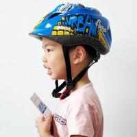 儿童自行车帽子可调节溜冰鞋滑板透气男女轮滑头盔