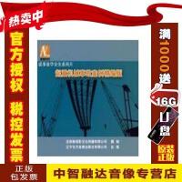 正版包票 说事故学安全系列片 起重机械事故案例精编版2DVD视频音像光盘影碟片
