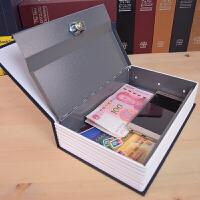 带锁铁盒存钱小箱子 加厚保险箱家用小型储物箱 密码办公收纳盒子