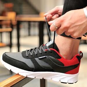 新款男鞋秋冬季运动鞋男韩版潮流透气板鞋男百搭休闲跑步鞋