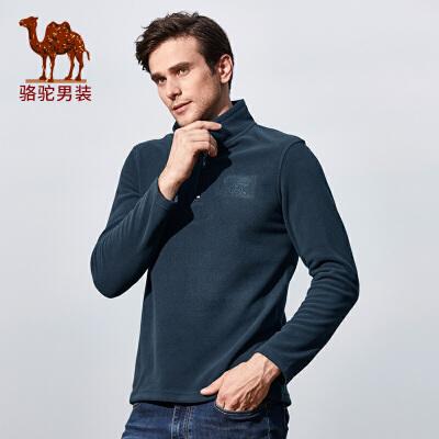 骆驼男装 秋季新款时尚青年直筒套头立领纯色长袖卫衣男上衣