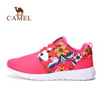 camel骆驼户外女款越野跑鞋 春夏女士时尚透气运动鞋