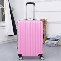 PC镜面万向轮拉杆箱学生行李箱20寸24寸箱包男女密码箱旅行箱