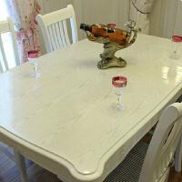 PVC桌布透明软质玻璃防水餐桌台布塑料桌垫免洗水晶板防油茶几垫1.5厚