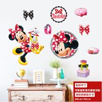 迪士尼正品 墙贴卡通黑板贴身高 房卧室装饰可移除贴纸 米妮