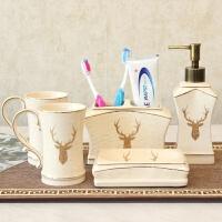 现代简约轻奢创意陶瓷洗漱卫浴五件套北欧美式漱口杯乳液瓶牙刷架