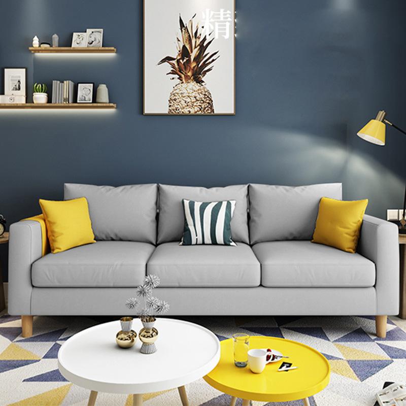 【品质甄选 质保三年】北欧舒适系亲肤沙发W1867 组合沙发转角沙发牛皮沙发羽绒沙发乳胶沙发支付礼品卡 送靠枕 可拆洗 送货到家