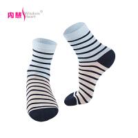 [5双礼盒装]内慧 2017春季纳米银中筒袜子男 拼色条纹款棉袜男人袜子 WZ5032