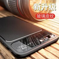 免邮 iphonex手机壳 苹果X保护套iphone7/8 plus 全包软边硅胶软壳 创意皮纹玻璃手机壳