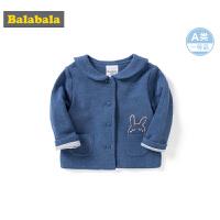 巴拉巴拉女童外套儿童秋装2019新款婴儿上衣宝宝衣服纯棉可爱外衣