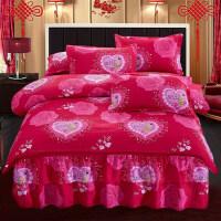 床罩床裙四件套 被套床上用品家纺定制 床裙150x200cm 被套200x230