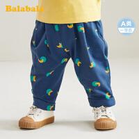 巴拉巴拉男童裤子婴儿长裤休闲裤女童直筒裤2020新款纯棉洋气外穿