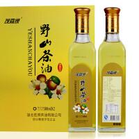 茂森源山茶油纯正油茶籽油500ml*2瓶/礼盒物理冷榨食用油