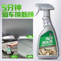 固特威正品汽车内饰清洗剂手喷型清洁剂去污除渍剂绒布织物皮革布艺清洁免水洗抑菌KB-6510