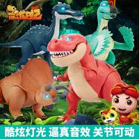 正版猪猪侠恐龙日记恐龙玩具模型仿真电8霸王龙三角龙3男孩儿5岁6方程车工程车合体变形机器人