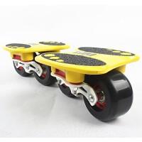 狼博第10代运动板 漂移板 极限板 滑板 公路滑板 分体滑板 无标轮