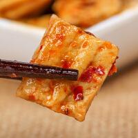 【陕西特产】悠源 安康特产卤汁豆腐干518g 休闲办公零食小吃独立小包装
