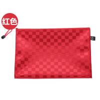 贝多美 文件袋 A4防水拉链袋 资料袋 拉边袋 定制印刷logo