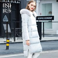 OSA欧莎2016冬季新款女装保暖加厚H型前短后长毛领连帽羽绒服女长款