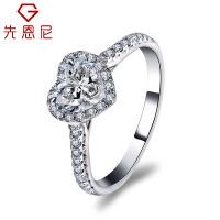 先恩尼 钻石戒指心形裸钻婚戒异形钻石结婚戒指求婚戒指 群镶钻石女戒 私人定制