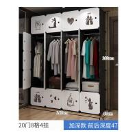 衣柜组装塑料简易布衣橱出租房柜子卧室板式简约现代经济型省空间 6门以上