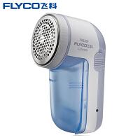 飞科(FLYCO) 毛球修剪器FR5201衣物充电式打毛器除毛球器充电家用剃毛机 标配