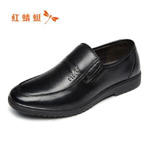 红蜻蜓男鞋2017秋季新品商务休闲真皮皮鞋舒适套脚低帮爸爸鞋单鞋